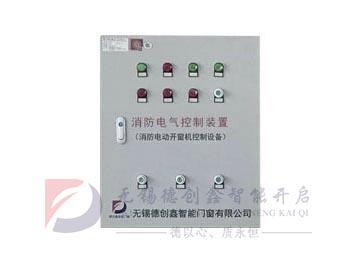 南京消防排烟控制系统